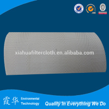 The desulfurization filter belt PE
