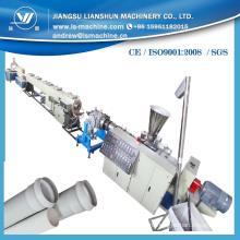 Полностью автоматическая пластиковая ПВХ трубы производственной линии