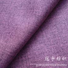 Decoração 100% lisa de matéria têxtil da casa do poliéster da tela de linho de Oxford