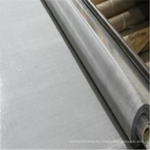 Sus 304 Нержавеющая Проволока стальная сетка/20 30 40 микрон Фильтр из нержавеющей стали проволочной сетки