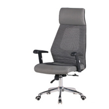 2016 Modern Mesh Office Chair Swivel Chair