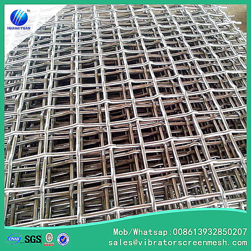 Woven Stainless Steel Wire