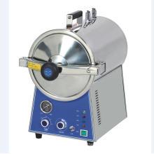 Настольный Паровой стерилизатор с высокой температурой