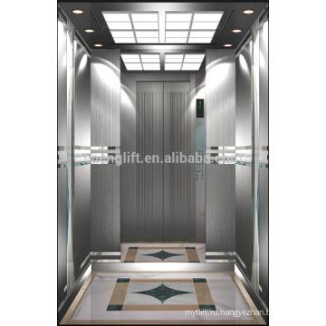 Подъемник vvvf подъема дома высокого качества верхнего качества горячий на продажу