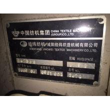 Четыре цвета Tsudakoma (xiangyang) Воздушный реактивный станок на продажу