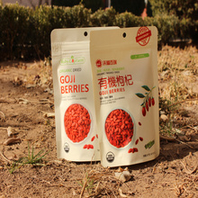 superfoods 고 영양 Goji Berry 8oz 패키지