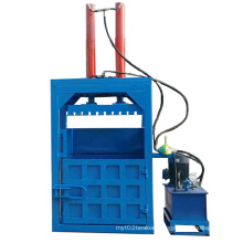 Hydraulic Waste Paper Pressing and Baling Machine Carton Compress Baler Packing Machine