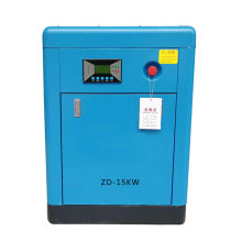 15KW Rotary Screw Air Compressor