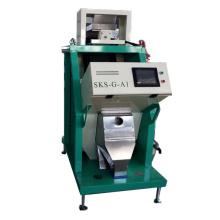 Small Capacity 500kgs/H Color Sorting Machine Mini Rice Mill Sorter