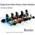 Hot Sale Aluminium Alloy 100% Ronin Swiss Rotary Tattoo Machine