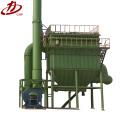 Промышленная пыль выхлопная система коммерческих пылеуловители для деревообработки