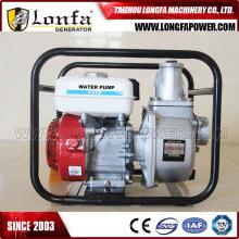 3inch 4.0HP G200 Gasoline Pump para la venta