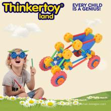 Make Friendship Children Kids Educational Intellectual Toy