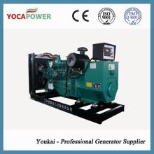 200kw Yuchai Diesel Engine Power Electric Generator Diesel Power Generation