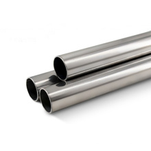 SS tube china supplier stainless steel pipe sus304