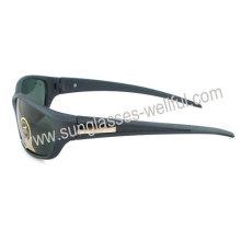 Спортивные солнцезащитные очки