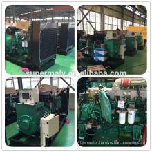 640kW Yuchai generator with new tech