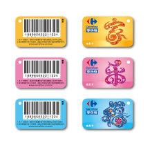 Plastic PVC Membership VIP Card
