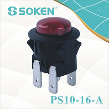 Small Red Push Button Switch