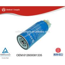 Подлинный топливный фильтр Weichai 612600081335