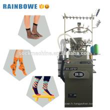 Chine monocylindre personnalisé chaussettes produisant l'Allemagne de la machine à la chaussette de tissage