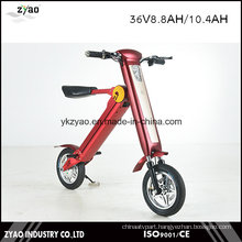Foldable Electric Bike Lithium Battery 12inch Wheel