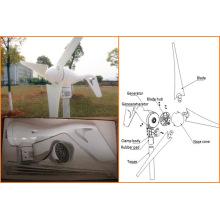 400W 12V/24V Wind Turbine Generator, Only 2m/S Small Start Wind Speed