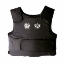 Nij Iiia UHMWPE Bulletproof Vest