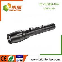 OEM Alliage d'aluminium rechargeable 18650 cellule multifonction 700lm Distance longue distance Puissance 10W haute lumière à forte lampe de poche
