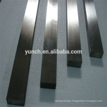 pure Tungsten rectangular rod for industry