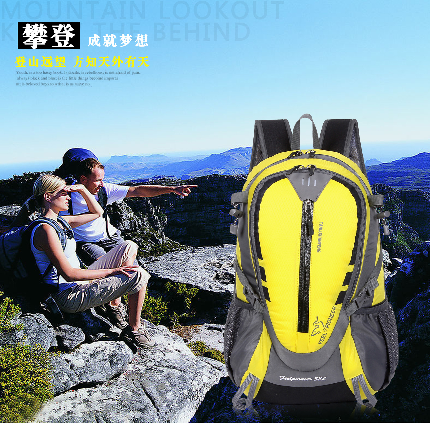 durable camping backpack