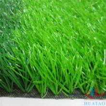 Olhando a grama artificial residencial natural da paisagem de 25mm