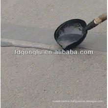 High quality!!!HOT MELT Asphalt Pavement Crack Repair sealant