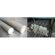 all kinds of aluminum bars/all kinds of aluminum alloy bars/best selling product for aluminum bars