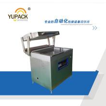 Вакуумная упаковочная машина для всех видов продуктов