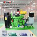 Proveedor de china montado en paletas biogenerador 400 Kw