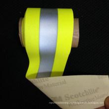 высота света люминесцентная красочные светоотражающие эластичный ткачество одежда эластичная лента