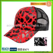 Leopard Printed Trucker cap TC-2101