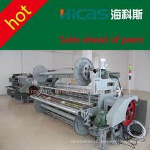 Цена машины ткацкого станка Hicas Rapier, Китай
