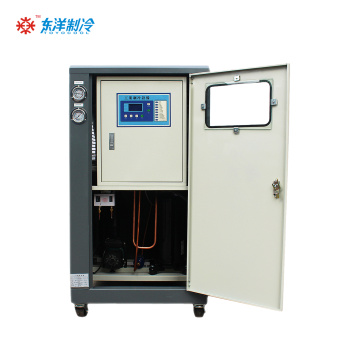 5HP Water Cooler Air Chiller Máquina Industrial type