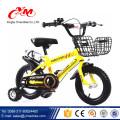 4 Rad 16 Zoll BMX Fahrrad mit guter Qualität / Stahl Material Jungen Dirt Bike Fahrrad / Großhandel Kinder Fahrrad aus China Fabrik