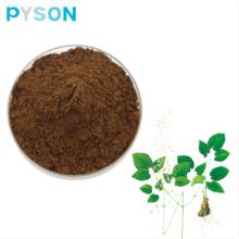 Epimedium PE 5% HPLC