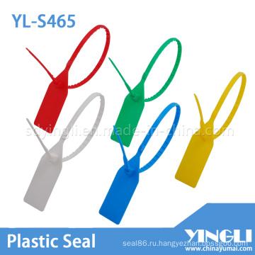 Плотно затяните пластиковые уплотнения (YL-S465)