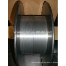 E71T8-Ni1 Self shielded Flux Cored Welding Wire