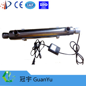 Sterilight uv systems for water