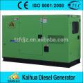50KVA Silent Power Generator