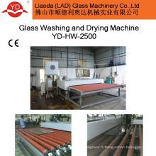 Fabrication d'alimentation verre laveuse et sécheuse Machine à laver verre