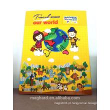 China fornecedor grossista OEM magnético mapa do mundo quebra-cabeça para crianças, estudantes,