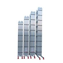 cosco ladder