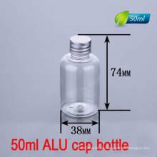 50ml de alta qualidade de alumínio Screw Cap Creme / garrafa líquida oral